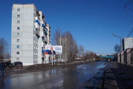 буквально падают названия улиц на красном камне киселевск фото кварталы