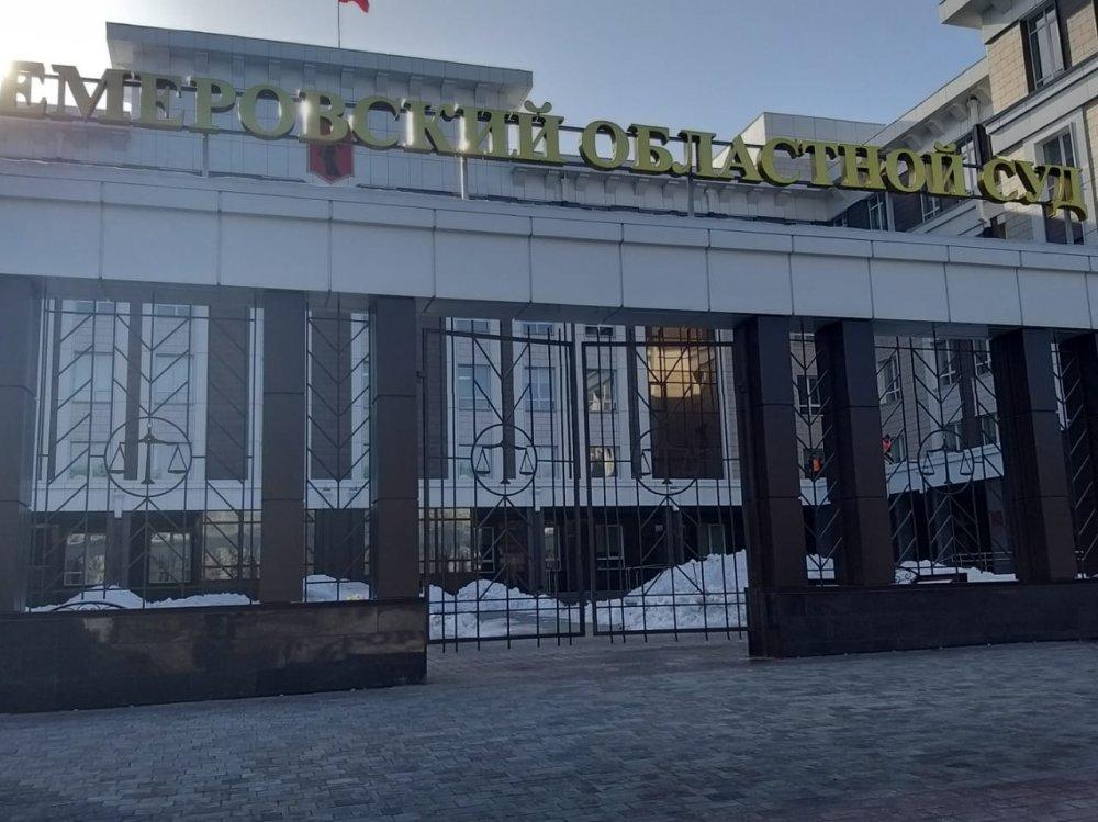 Представители Облсовета заявили о неготовности отвечать за отмену выборов мэра в Новокузнецке и Кемерове