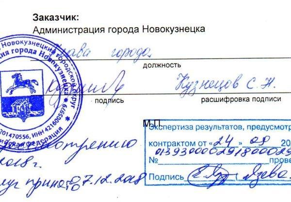 Новокузнецк секс частный архив 2010 год