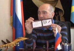 База в Жуковском сдана в долгосрочную аренду странам-членам НАТО Латвии и Эстонии
