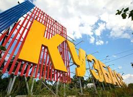 Кемеровская область официально стала Кузбассом