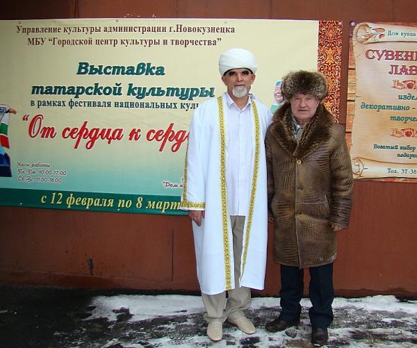 татары знакомится