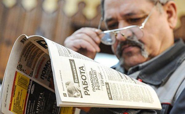 Какое повышение пенсий ждет военных пенсионеров